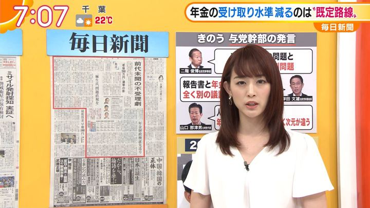 2019年06月12日新井恵理那の画像23枚目