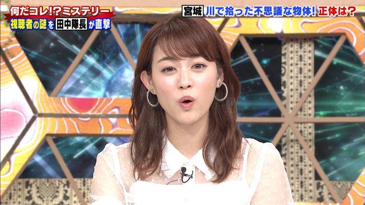 2019年06月12日新井恵理那の画像29枚目