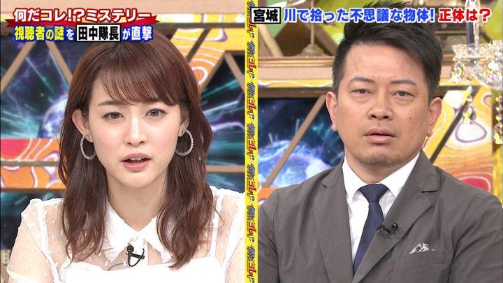 2019年06月12日新井恵理那の画像30枚目
