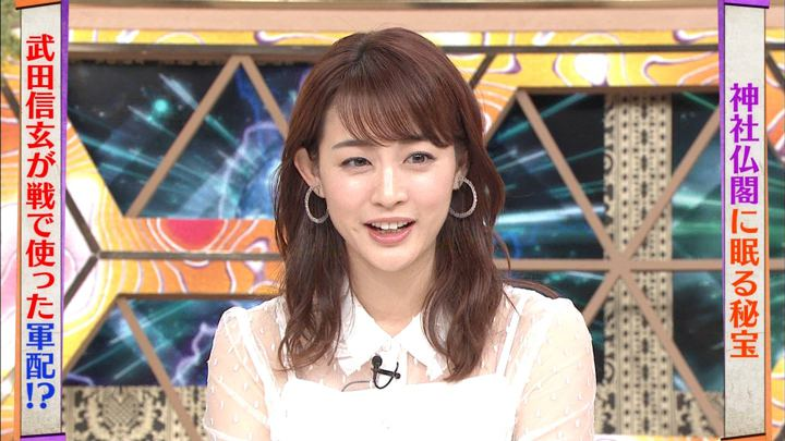 2019年06月12日新井恵理那の画像31枚目