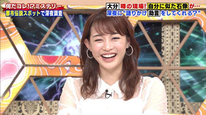 2019年06月12日新井恵理那の画像32枚目