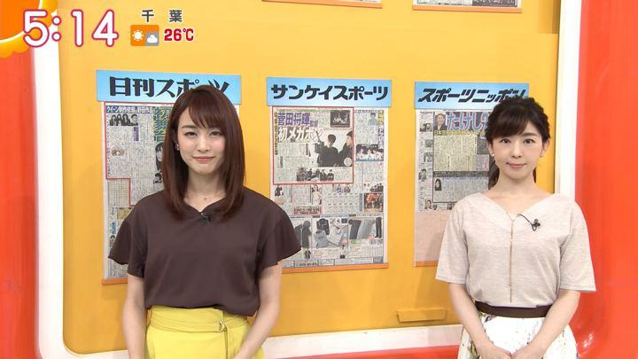 2019年06月13日新井恵理那の画像03枚目