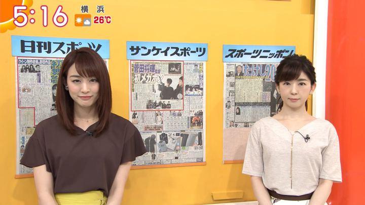 2019年06月13日新井恵理那の画像04枚目