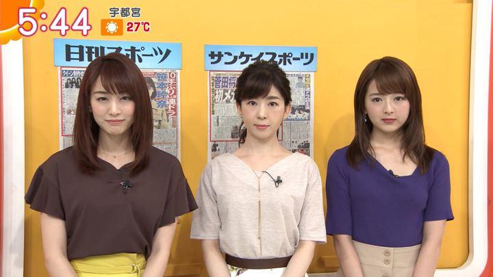 2019年06月13日新井恵理那の画像08枚目