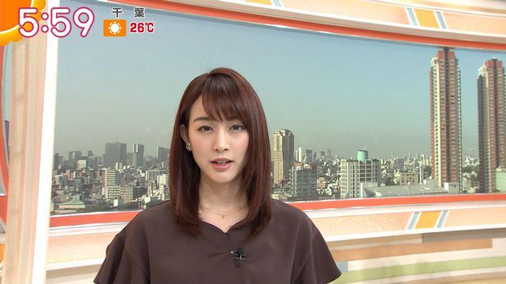 2019年06月13日新井恵理那の画像10枚目