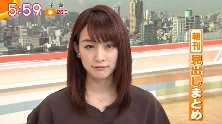2019年06月13日新井恵理那の画像11枚目