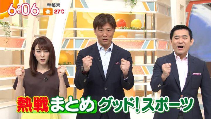 2019年06月13日新井恵理那の画像12枚目