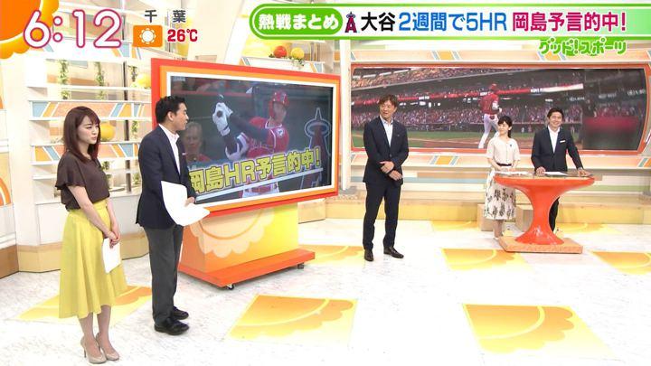 2019年06月13日新井恵理那の画像13枚目