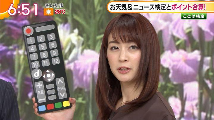 2019年06月13日新井恵理那の画像17枚目