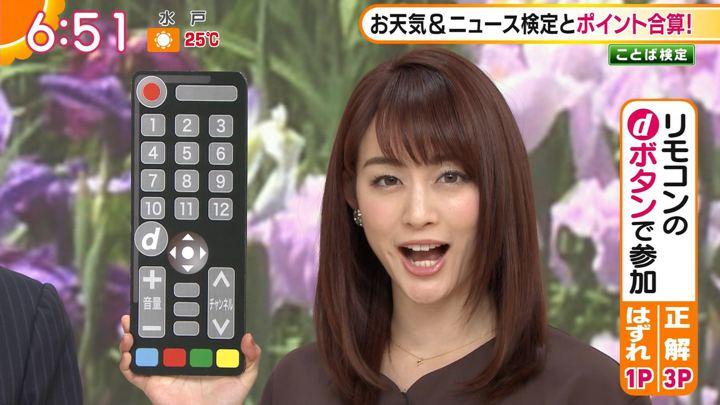 2019年06月13日新井恵理那の画像18枚目