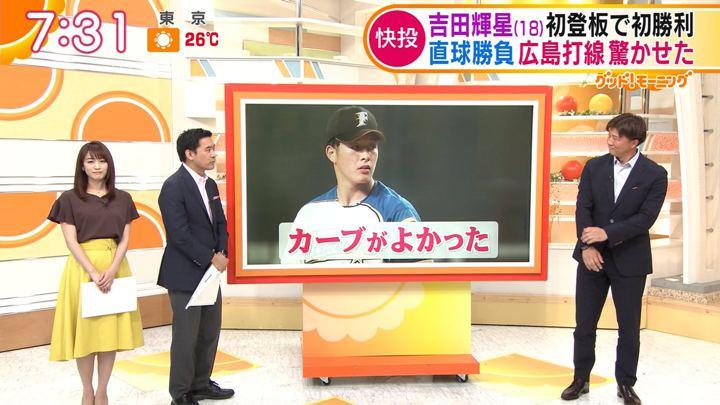 2019年06月13日新井恵理那の画像20枚目