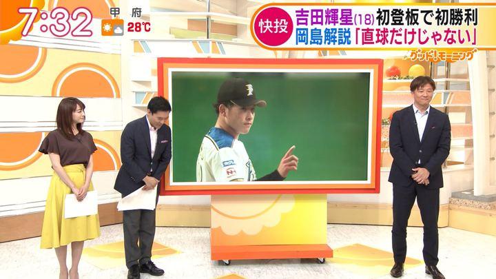 2019年06月13日新井恵理那の画像21枚目