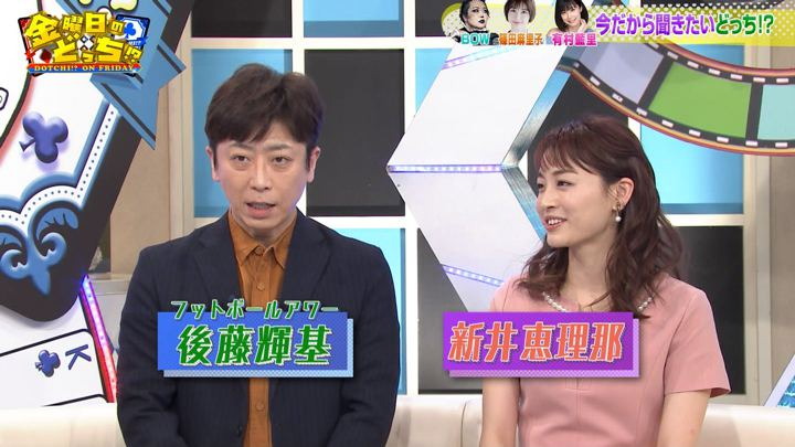 2019年06月14日新井恵理那の画像22枚目