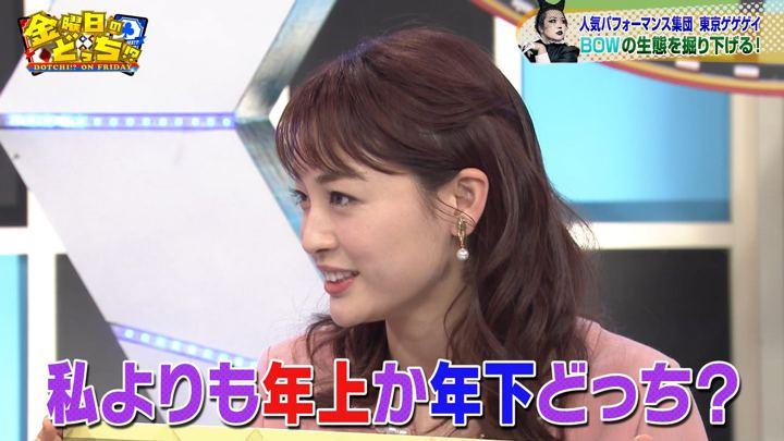 2019年06月14日新井恵理那の画像23枚目