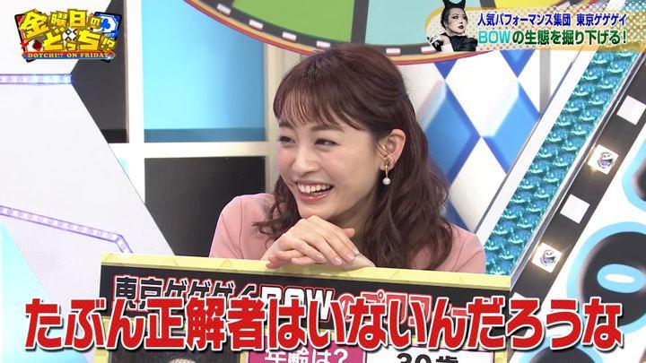 2019年06月14日新井恵理那の画像25枚目