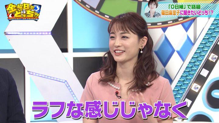 2019年06月14日新井恵理那の画像26枚目