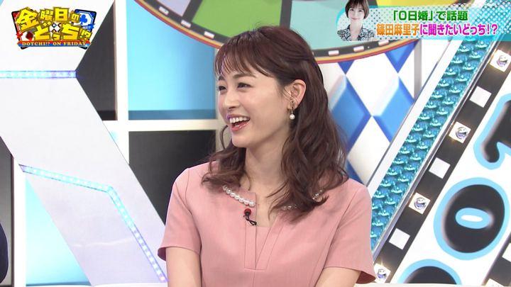 2019年06月14日新井恵理那の画像27枚目