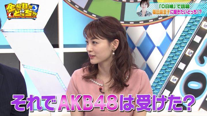 2019年06月14日新井恵理那の画像29枚目
