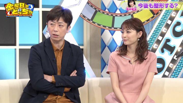 2019年06月14日新井恵理那の画像33枚目