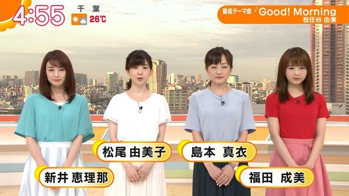 2019年06月18日新井恵理那の画像01枚目
