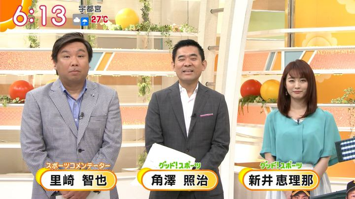 2019年06月18日新井恵理那の画像18枚目