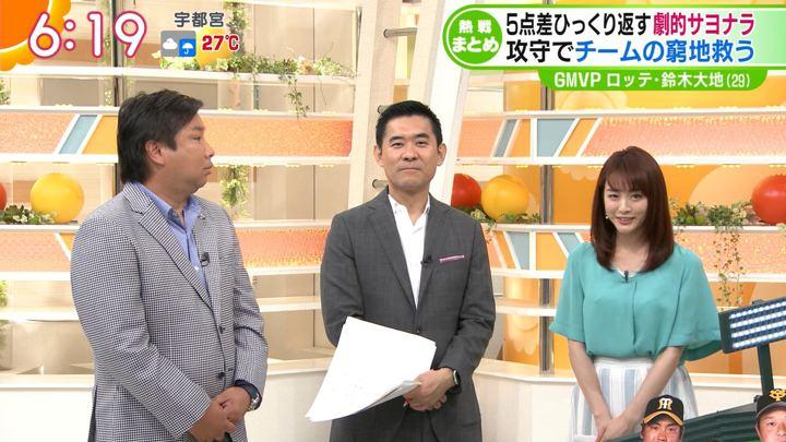 2019年06月18日新井恵理那の画像20枚目
