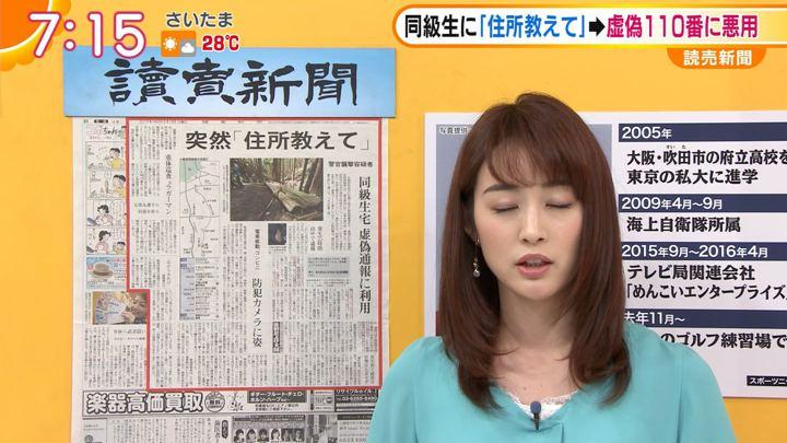 2019年06月18日新井恵理那の画像26枚目