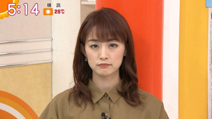 2019年06月19日新井恵理那の画像02枚目