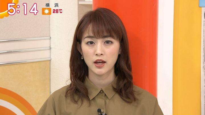 2019年06月19日新井恵理那の画像03枚目