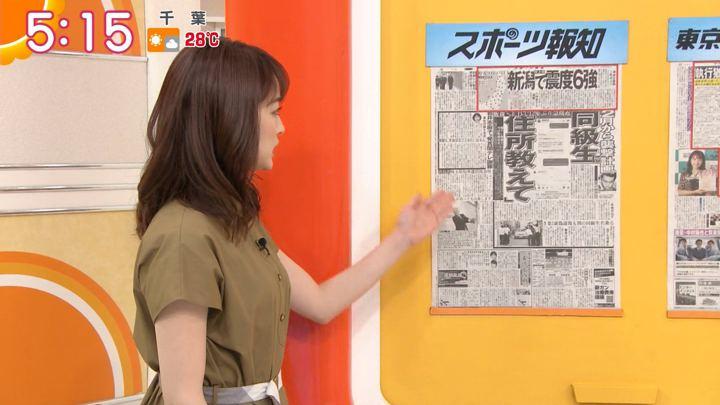 2019年06月19日新井恵理那の画像04枚目