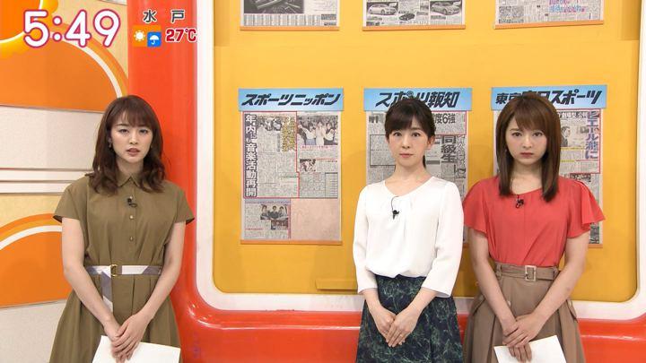 2019年06月19日新井恵理那の画像08枚目