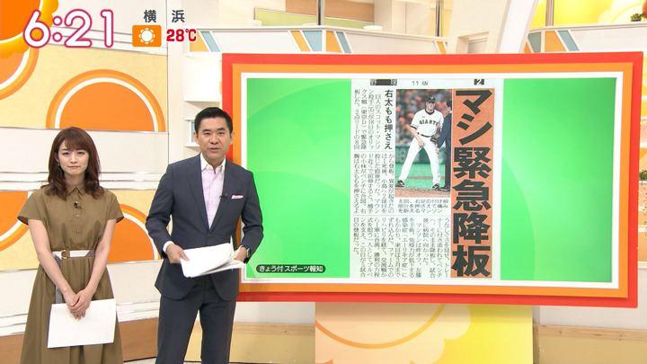 2019年06月19日新井恵理那の画像12枚目