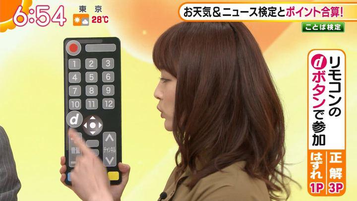 2019年06月19日新井恵理那の画像14枚目