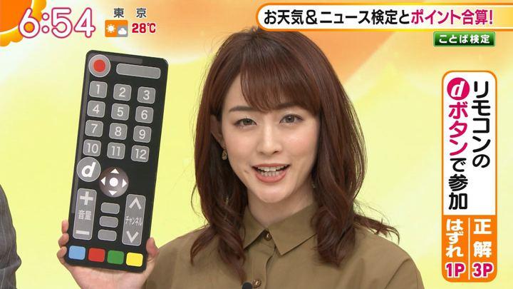 2019年06月19日新井恵理那の画像15枚目