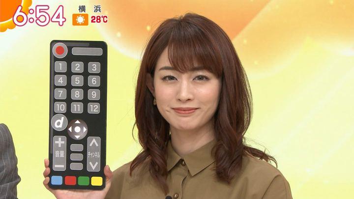 2019年06月19日新井恵理那の画像16枚目