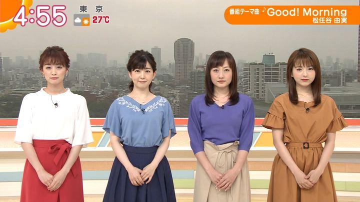 2019年06月20日新井恵理那の画像01枚目