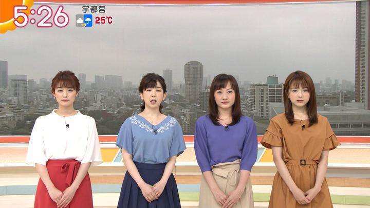 2019年06月20日新井恵理那の画像04枚目