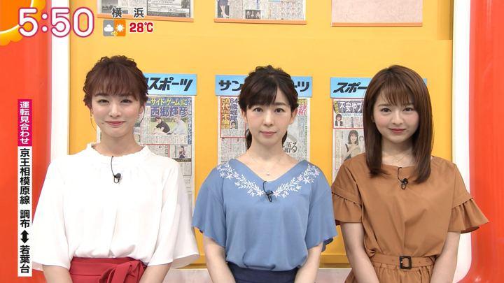 2019年06月20日新井恵理那の画像05枚目