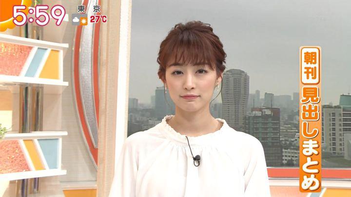 2019年06月20日新井恵理那の画像07枚目