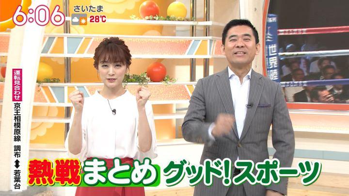2019年06月20日新井恵理那の画像08枚目