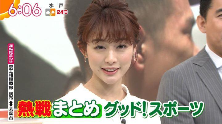 2019年06月20日新井恵理那の画像10枚目