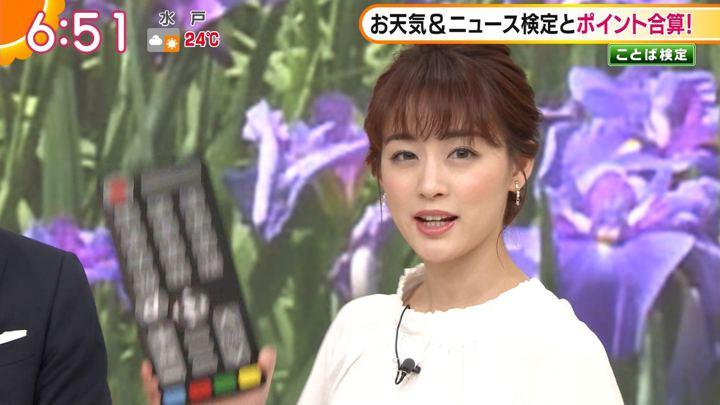 2019年06月20日新井恵理那の画像15枚目