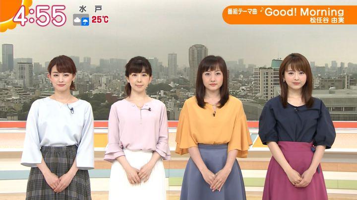 2019年06月21日新井恵理那の画像01枚目