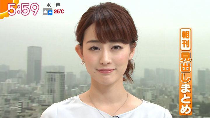 2019年06月21日新井恵理那の画像12枚目