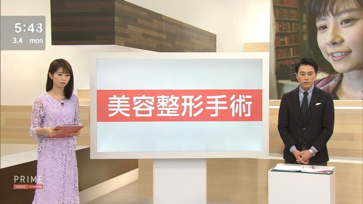 2019年03月04日海老原優香の画像10枚目