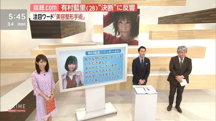 2019年03月04日海老原優香の画像11枚目