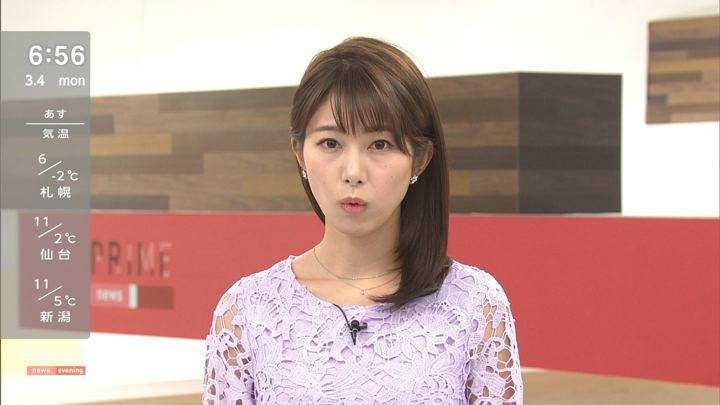 2019年03月04日海老原優香の画像13枚目