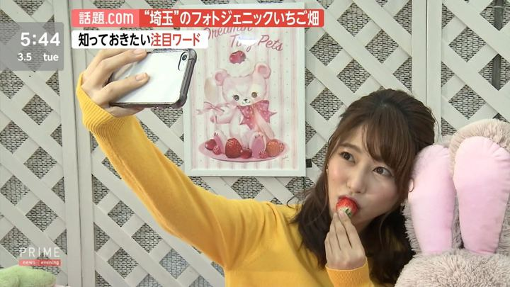 2019年03月05日海老原優香の画像10枚目
