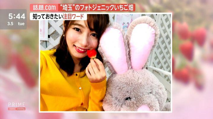 2019年03月05日海老原優香の画像11枚目