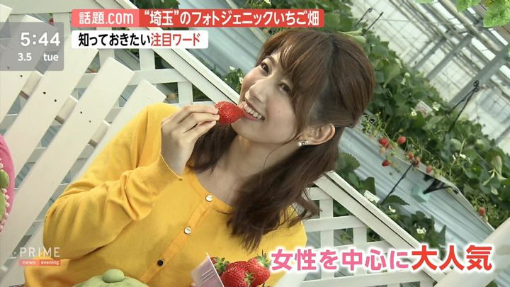 2019年03月05日海老原優香の画像12枚目